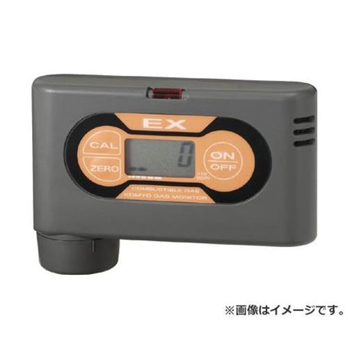 光明理化学 防爆型ポケッタブル高感度可燃性ガスモニタ FPA5200E [r20][s9-930]
