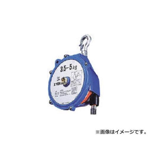ENDO ツールホースバランサー THB-35 2.5~3.5Kg 1.3m THB35 [r20][s9-910]