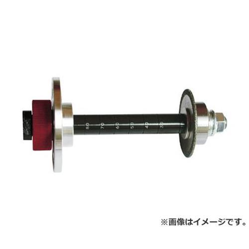 大見 ラウンドカッター 47mm RC47 [r20][s9-910]