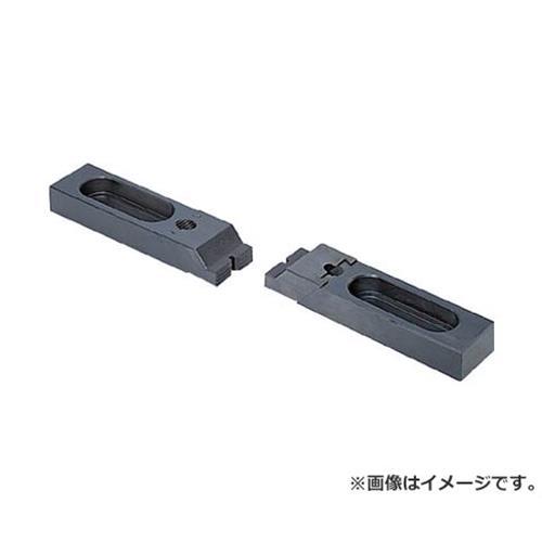 スーパーツール スライドクランプ(Bタイプ)2コ1組(M20用) TC3B 2個入 [r20][s9-910]