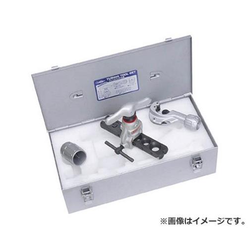 スーパー チュービングツールセット(偏芯式)フィードハンドル型、新冷媒・新規格 TS456WH [r20][s9-831]