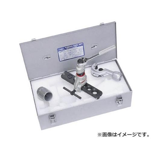 スーパー チュービングツールセット(偏芯式)ラチェットハンドル型、新冷媒・新規 TS456WRH [r20][s9-910]