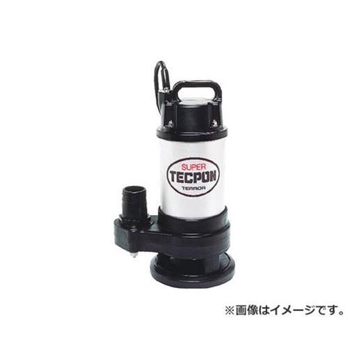 テラダポンプ(寺田ポンプ) 水中スーパーテクポン 50Hz CX750 (50Hz) [r20][s9-910]