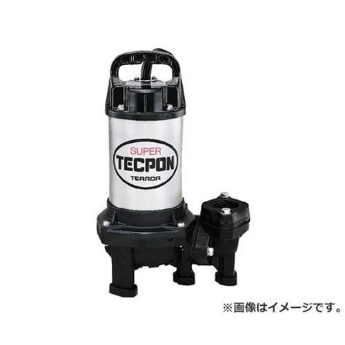 テラダポンプ(寺田ポンプ) 水中スーパーテクポン 非自動 50Hz CX250T (50Hz) [r20][s9-930]