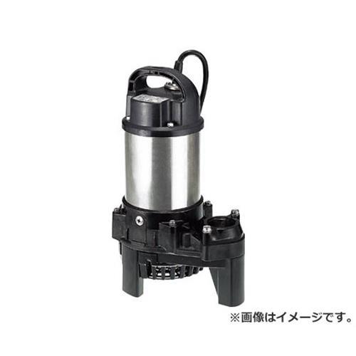 ツルミポンプ(鶴見ポンプ) 樹脂製汚水用水中ポンプ (三相200V) 50HZ 40PSF2.25 (50Hz) [r20][s9-910]