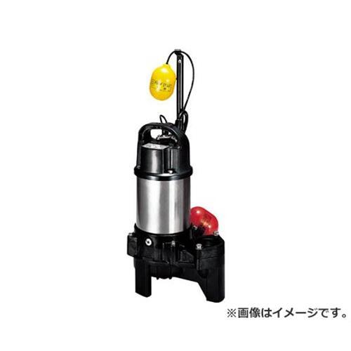 ツルミポンプ(鶴見ポンプ) 樹脂製汚物用水中ハイスピンポンプ 60Hz 50PUA2.4S (60Hz) [r20][s9-930]