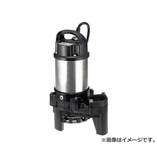 ツルミポンプ(鶴見ポンプ) 樹脂製雑排水用水中ハイスピンポンプ 60HZ 40PN2.25S (60Hz) [r20][s9-920]