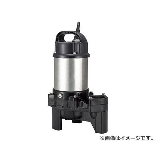 ツルミポンプ(鶴見ポンプ) 樹脂製汚物用水中ハイスピンポンプ 60HZ 40PU2.15 (60Hz) [r20][s9-910]