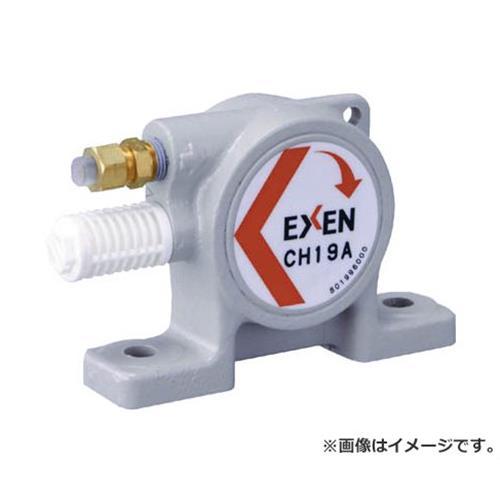 エクセン 空気式ポールバイブレータ CH25A CH25A [r20][s9-920]