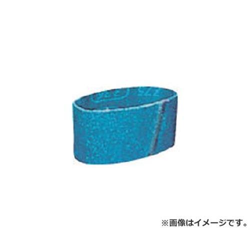 マイン 布ベルト(60X260mm) Z80# C9 1個入 (Z80) [r20][s9-910]