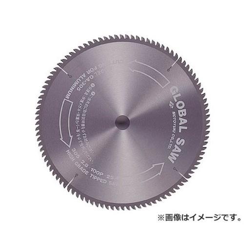 モトユキ グローバルソーアルミ用 GA216100 [r20][s9-910]