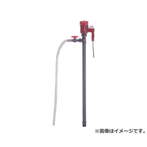 KUK 電動式ハンディポンプ(PP製、高揚程) HP201H [r20][s9-910]