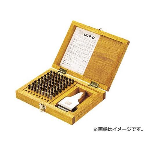 浦谷 ハイス精密組合刻印 Aセット3.0mm UC30AS 1S入 [r20][s9-833]