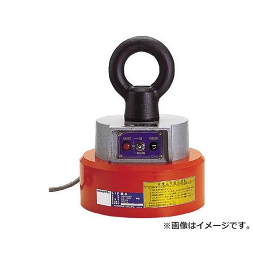 カネテック 小形電磁リフマ(整流器内蔵形 LMU20SRD [r20][s9-940]