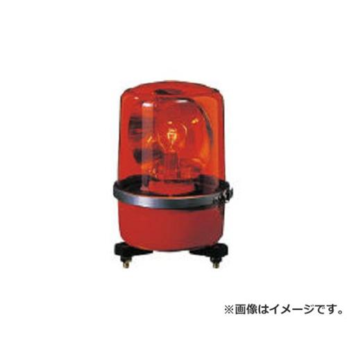 パトライト SKP-A型 中型回転灯 Φ138 赤 SKP104A (R) [r20][s9-910]