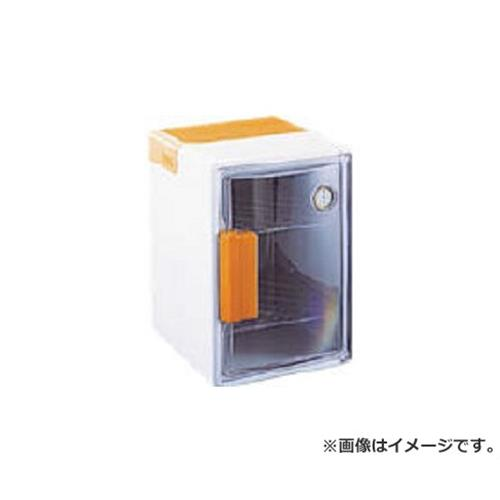 サンプラ I-BOX(オートタイプ) オレンジ 0152E [r20][s9-910]