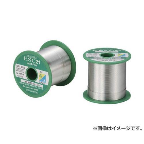千住金属 エコソルダー ESC21 F3 M705 0.8ミリ 1kg巻 ESC21M705F30.8 [r20][s9-910]