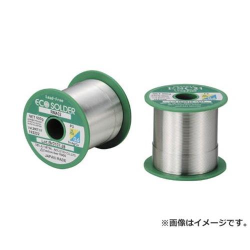 千住金属 エコソルダー RMA02 P3 M705 1.2ミリ RMA02P3M7051.2 [r20][s9-910]
