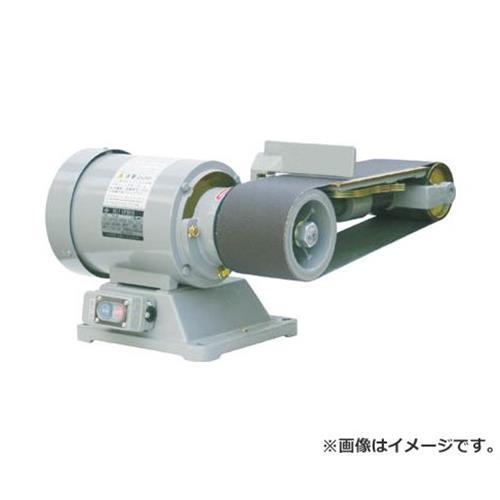 淀川電機 ベルトグラインダー(高速型) YS1N [r20][s9-910]