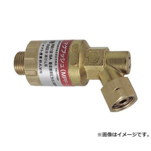 ヤマト マグプッシュ(乾式安全器)酸素用 MPO1 [r20][s9-900]
