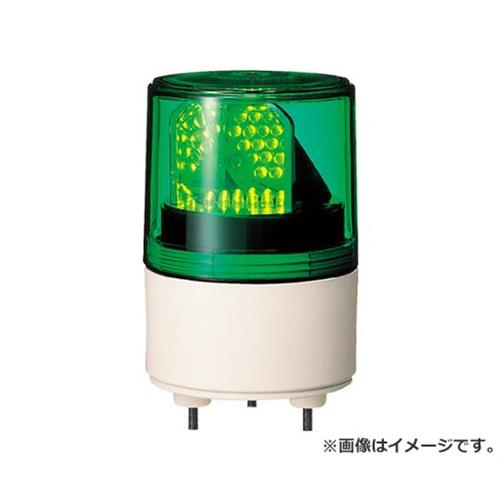 パトライト RLE型 LED超小型回転灯 Φ82 RLE100G [r20][s9-910]