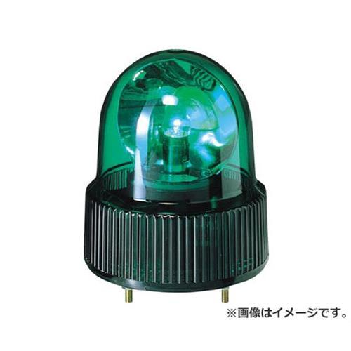 パトライト SKH-A型 小型回転灯 Φ118 オールプラスチックタイプ 緑 SKH120A (GN) [r20][s9-900]