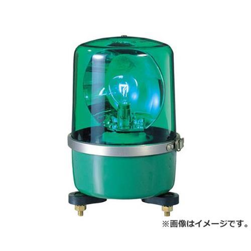 パトライト SKP-A型 中型回転灯 Φ138 緑 SKP104A (GN) [r20][s9-831]