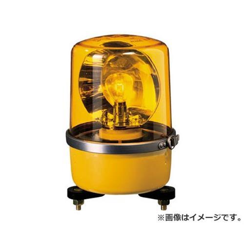 パトライト SKP-A型 中型回転灯 Φ138 黄 SKP101A (Y) [r20][s9-910]