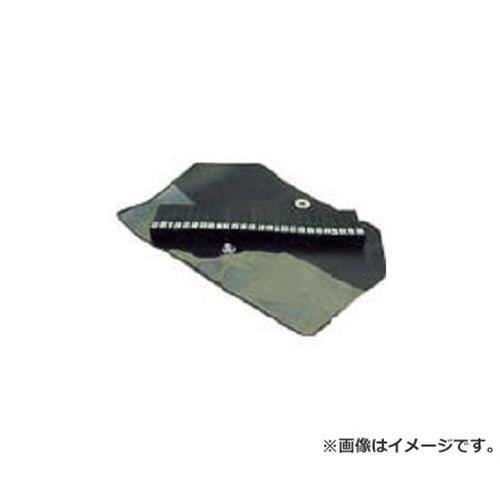 浦谷 ハイス精密組合刻印 英字セット2.0mm UC20E 26本入 [r20][s9-831]