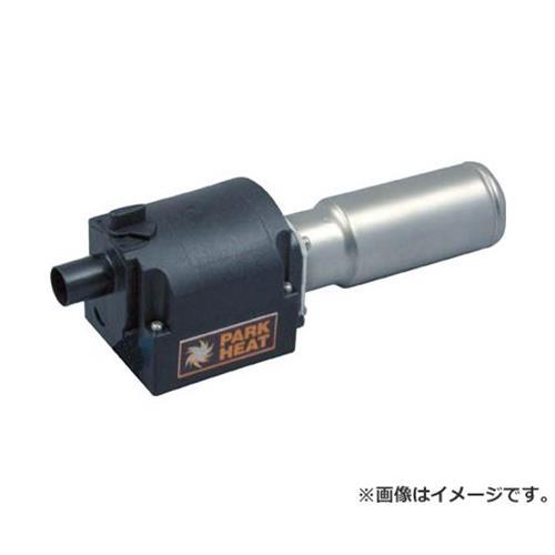パークヒート パークヒート据付型熱風ヒーター PHS25N型 PHS25N2 [r20][s9-910]