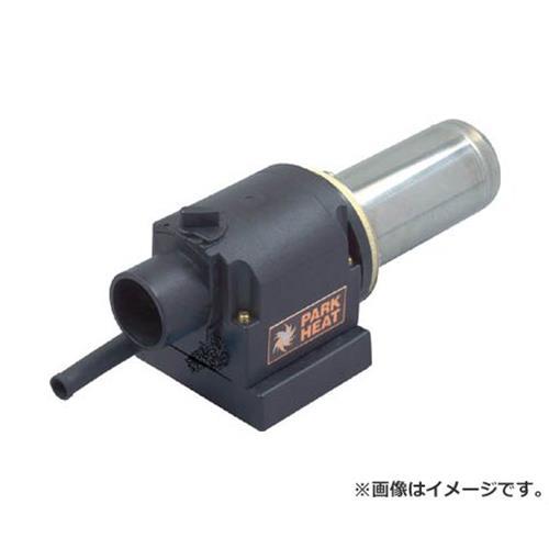 パークヒート パークヒート 据付型熱風ヒーター PHS30型 PHS302 [r20][s9-910]