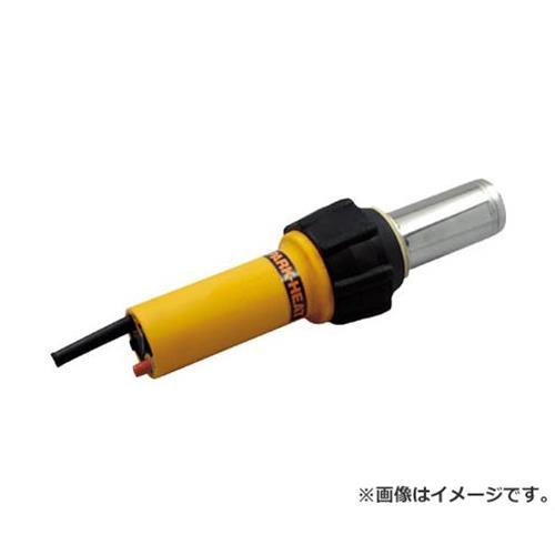 パークヒート パークヒート ハンディ熱風機 PHW2型 200V 3020W PHW2 [r20][s9-910]