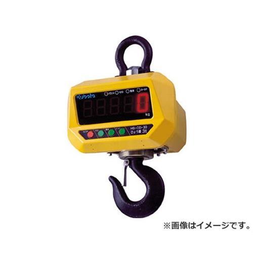 安い購入 [r20][s9-940]:ミナト電機工業 HSCD20 防水・防塵直示式ホイストスケール2000kg(検定無し) クボタ-DIY・工具