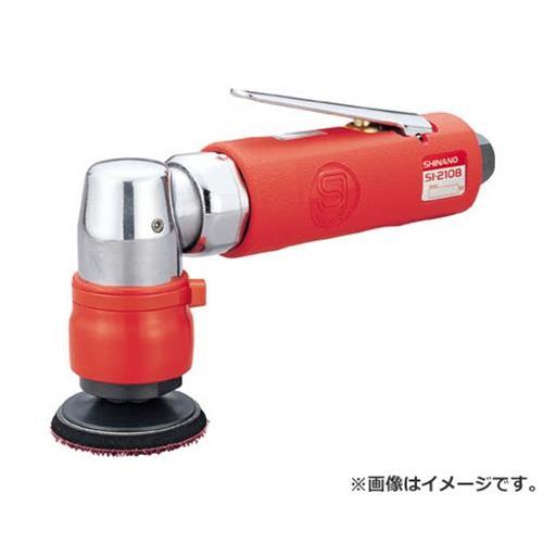 SI ダブルアクションサンダー SI2108 [r20][s9-920]