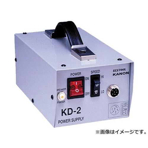 カノン 電動ドライバ-用(2KD・5KD用)トランス KD2 [r20][s9-910]