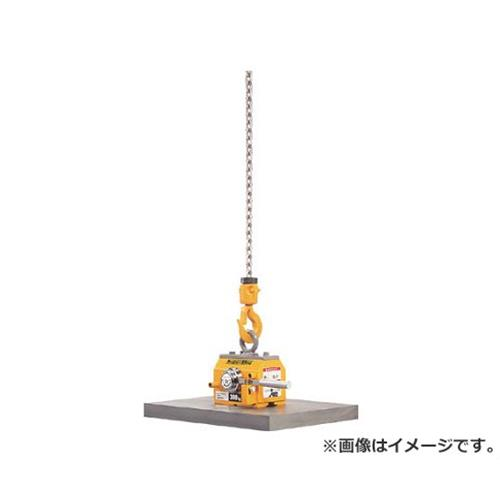 キトー スーパーマグ 平鋼専用タイプ 150kg KRL15 [r20][s9-833]