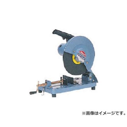 新ダイワ(やまびこ) 小型切断機 305砥石用 L120SN [r20][s9-910]