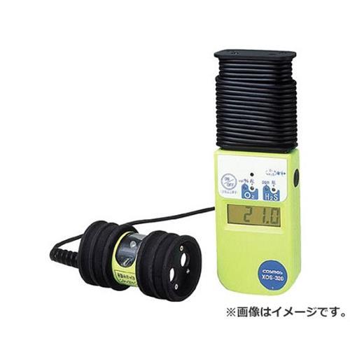 新コスモス 酸素・硫化水素濃度計 5mケーブル付 XOS326