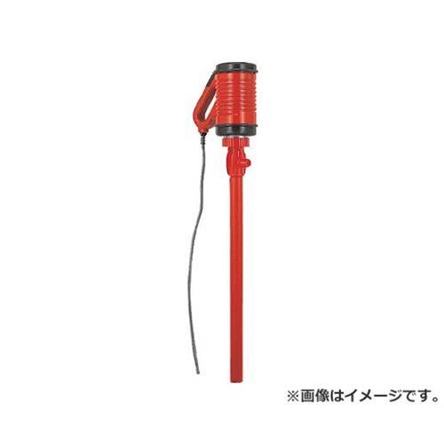 昭栄 酸アルカリハンディミニポンプ PC210 [r20][s9-910]