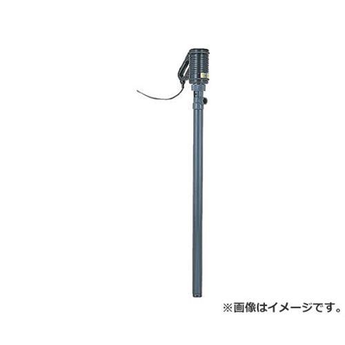 昭栄 酸アルカリハンディポンプ PC550 [r20][s9-910]