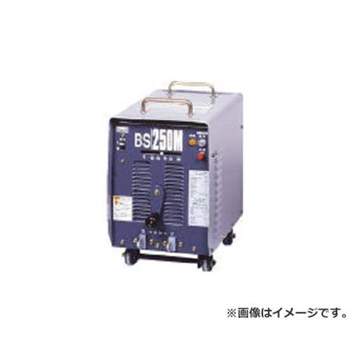 ダイヘン 電防内蔵交流アーク溶接機 250アンペア50Hz BS250M50 [r20][s9-910]