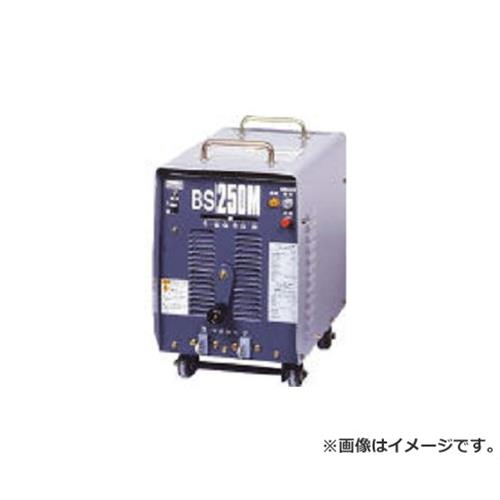 ダイヘン 電防内蔵交流アーク溶接機 250アンペア60Hz BS250M60 [r20][s9-910]