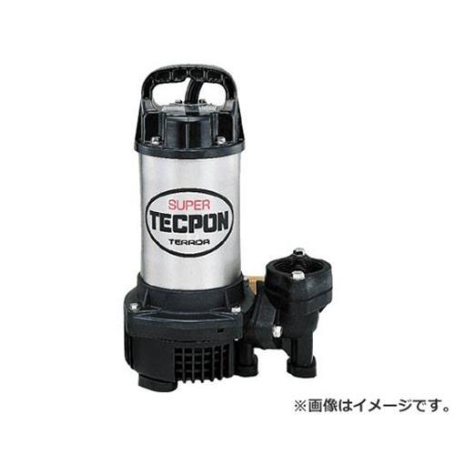 テラダポンプ(寺田ポンプ) 水中スーパーテクポン 非自動 50Hz CX400 (50Hz) [r20][s9-910]