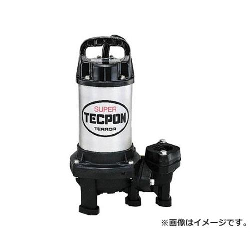 テラダポンプ(寺田ポンプ) 水中スーパーテクポン 非自動 60Hz CX250T (60Hz) [r20][s9-930]