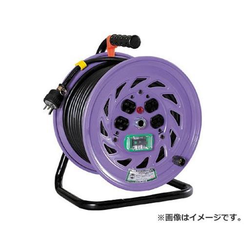 日動 電工ドラム 単相200Vドラム アース漏電しゃ断器付 30m NFEB23015A [r20][s9-910]