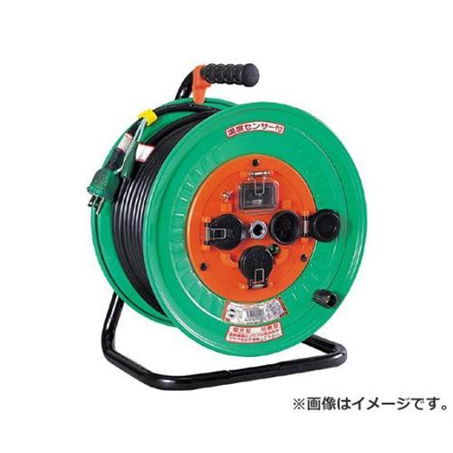 日動 電工ドラム 防雨防塵型100Vドラム アース漏電しゃ断器付 30m NWEB33 [r20][s9-920]