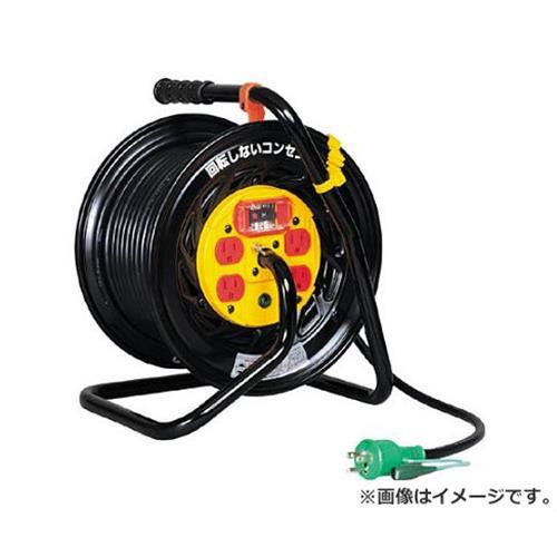 日動 電工ドラム マジックリール 100V アース過負荷漏電しゃ断器付 30m ZEK34 [r20][s9-910]