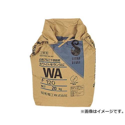 ニッチュー ブラスエアーブラストマシン用研削材 WAF120 1個入 [r22]