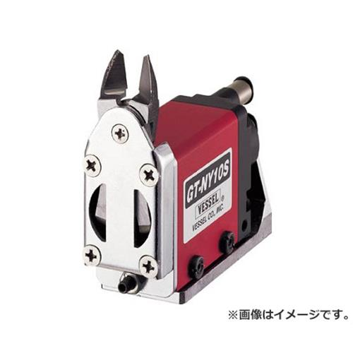トミカチョウ GTNY10S GTNY10S ベッセル(VESSEL) スライドエアーニッパーヨコ型(複動式) [r20][s9-920]:ミナト電機工業-DIY・工具