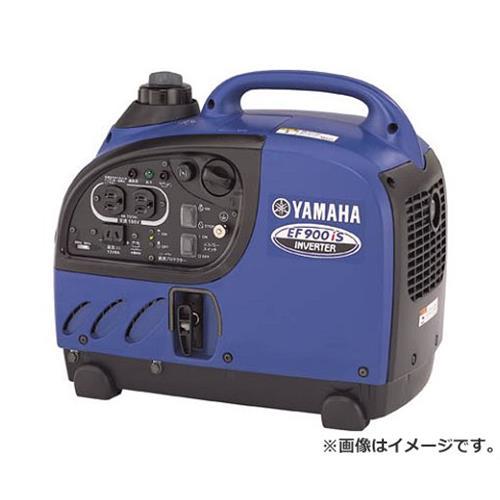 ヤマハ ポータインバータインバータ式 EF900IS [r20][s9-940]